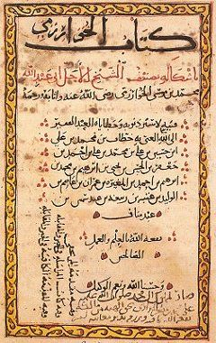 Page From Al Khwarizmi S Kitab Al Jabr Wal Muqabala   The Oldest